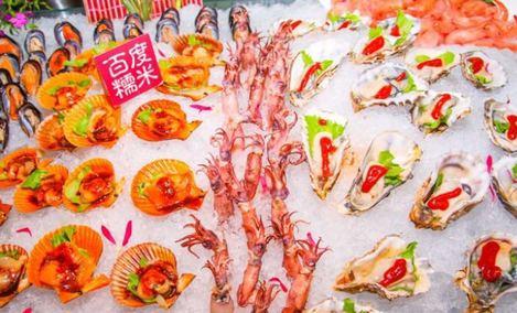 福禧海鲜烧烤涮自助餐厅(新郑大店)