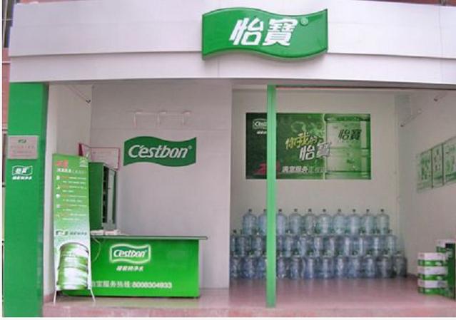 华润怡宝桶装水专卖店(北京站店)