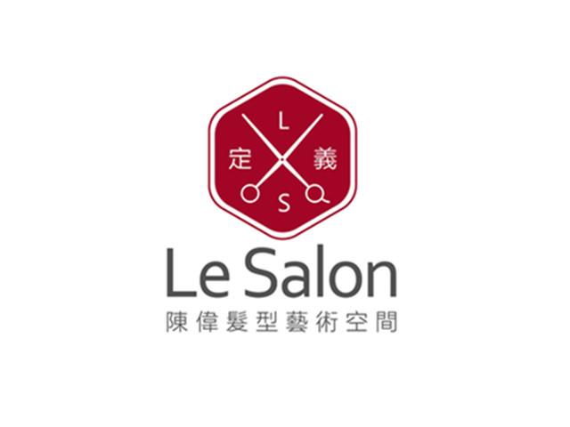 定義Le Salon