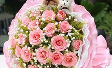 花香四季19枝玫瑰加小熊