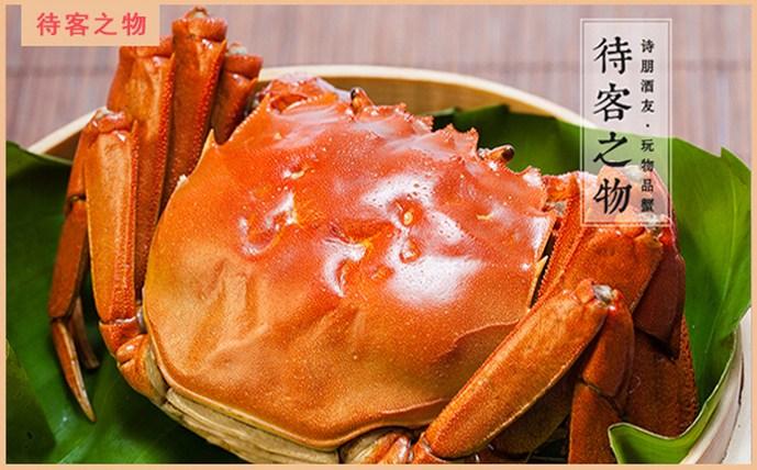 蟹庄缘阳澄湖大闸蟹(嘉兴专卖店)