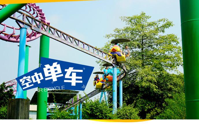广州南湖游乐园图片