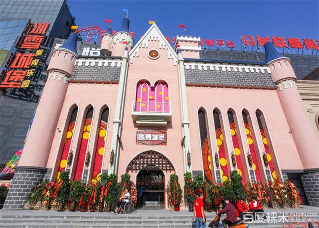 郑州冰雪城堡乐园