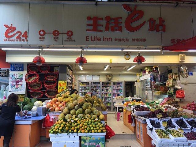 怡乐水族(花鸟市场店)