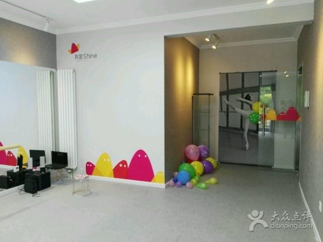 先艺艺术教育(望京店)