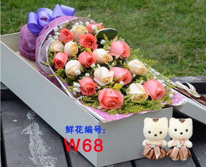 万宁花语鲜花(天宁寺店)