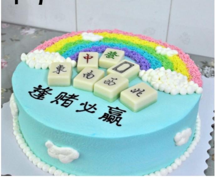 大可乐DIY蛋糕手工吧