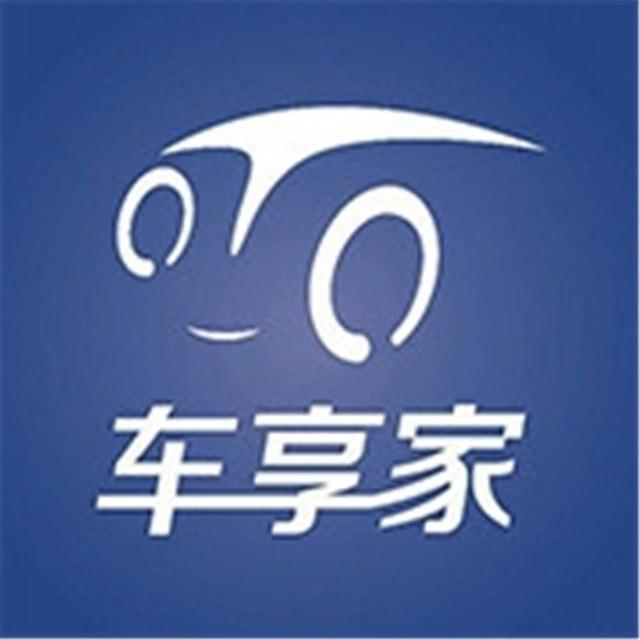 车享家汽车养护中心(南京碧树园店)