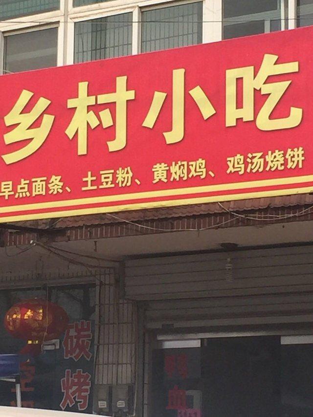 U3美甲美睫(珠江新城店)
