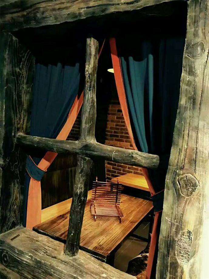 芭拉西语茶室