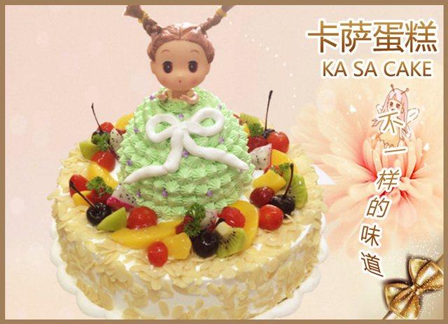 卡萨蛋糕(安大新区店)