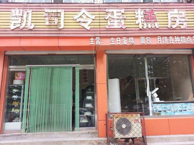 桔子树艺术教育(中关村店)
