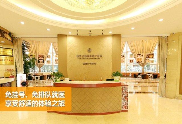 黑龙江玛丽亚妇产医院