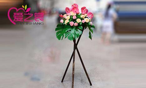 爱之裳鲜花