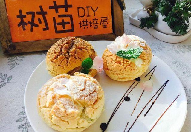 树苗DIY烘培屋(三元桥店)