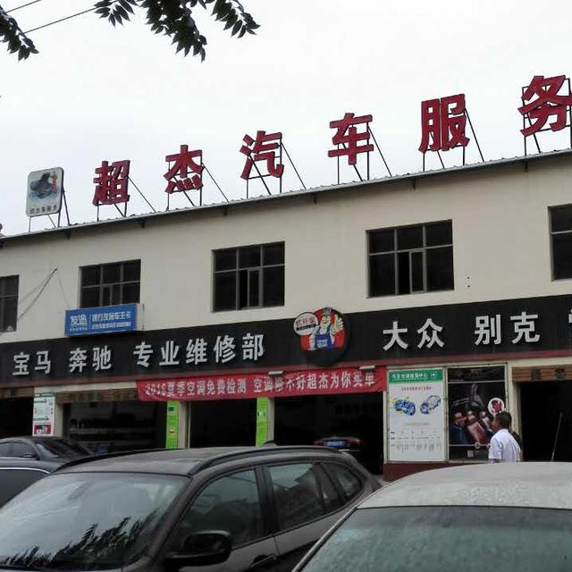 艇之家游艇俱乐部(亚龙湾店)