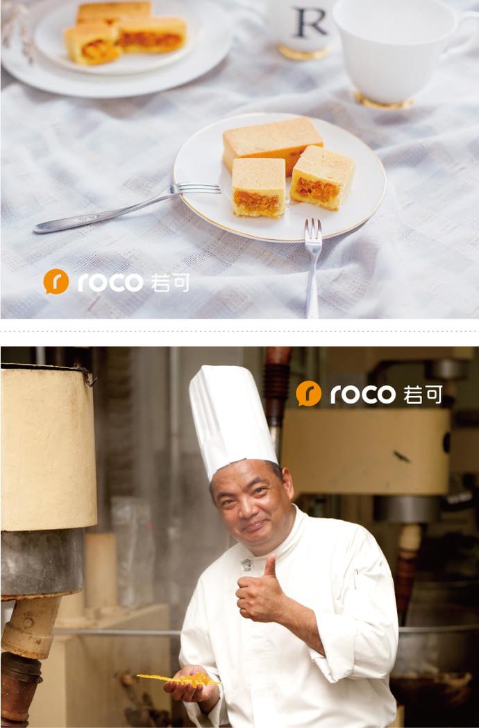 若可甜品(王府井店)