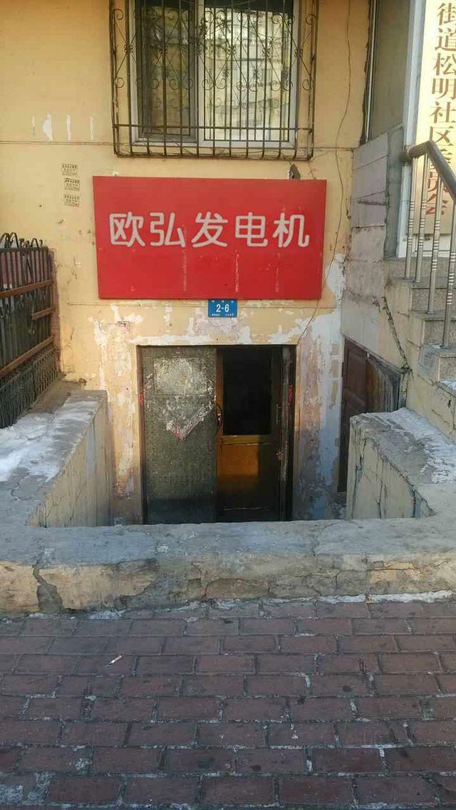联合动物医院(武昌总院店)