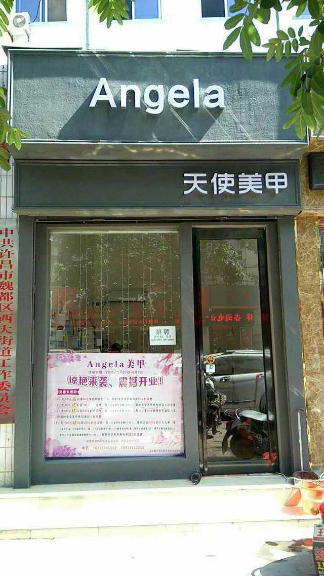 HW皮肤管理中心(华贸店)