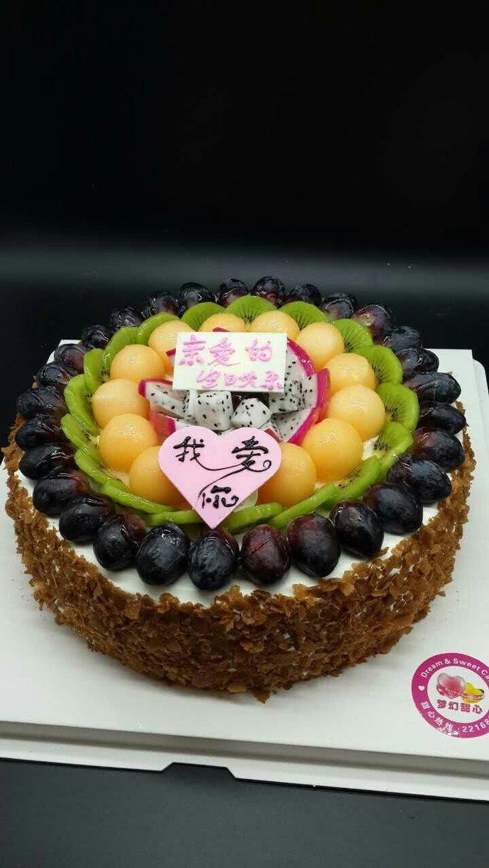 滋味蛋糕园(江南店)