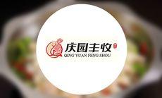 庆园丰收鱼庄(东海店)