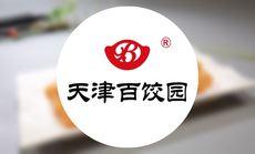 百饺园500元储值卡
