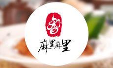 麻里麻里香锅58套餐