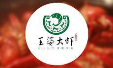 王婆大虾双人餐