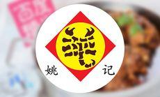 姚记羊蝎子(通州梨园店)