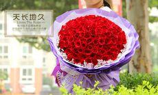 千百度99朵玫瑰花4选1