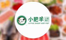 小肥羊(天童北路店)