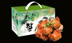 澄玖蟹业988礼盒
