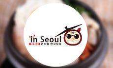 in seoul在首尔l韩国料理(解放碑店)