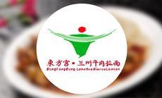 东方宫大盘鸡拌面单人餐