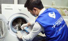 十分到家波轮洗衣机清洗