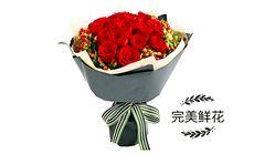 完美鲜花19支玫瑰花束