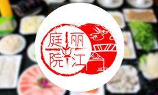 丽江庭院500元储值卡