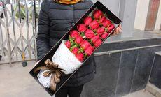 千百度新疆19朵玫瑰礼盒