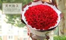 叶上花99朵玫瑰花束5选1