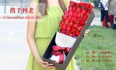 叶上花33朵玫瑰礼盒3选1