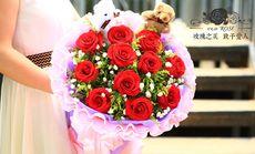 叶上花11朵玫瑰花束3选1