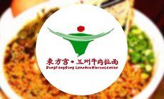 东方宫大碗套餐
