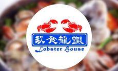 玖食龙虾1000储值卡