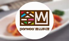 釜山料理4-6人套餐