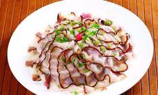 柳叶石锅鱼