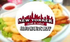 纽约客波士顿烧烤猪排1份