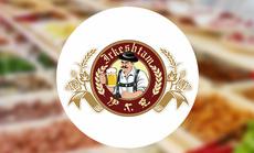 伊尔克啤酒烤肉单人自助