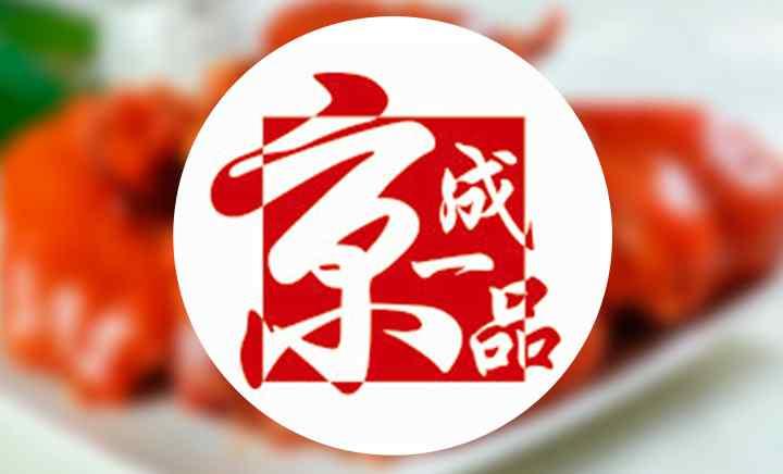京成一品欢乐烤场 - 大图
