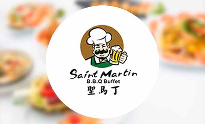 圣马丁南美烤肉自助餐厅