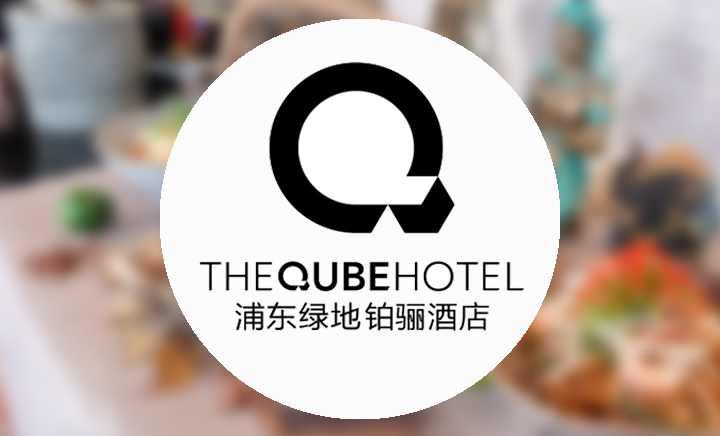 上海浦东绿地铂骊酒店 - 大图